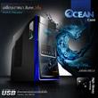 ITSONAS OCEAN CASE เคลือบเงาหนาพิเศษ